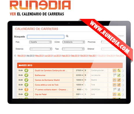 runedialink